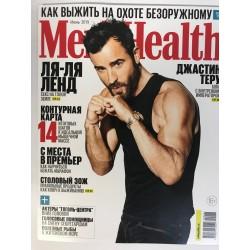 MEN'S HEALTH  №6 июнь 2019