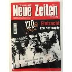 Neue Zeiten Германия №7...