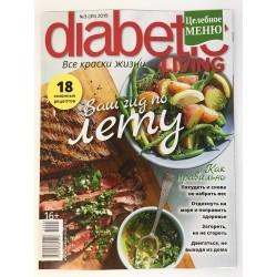 Diabetic Living №3(35) 2019