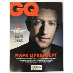 GQ № 7 июль 2019