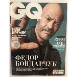 GQ  № 1 2017