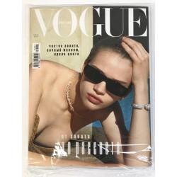 Vogue №7, июль 2019