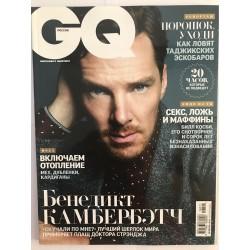 GQ  № 11 2016
