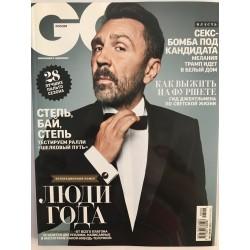 GQ  № 10 2016