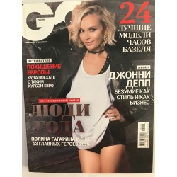 GQ  № 10 2015