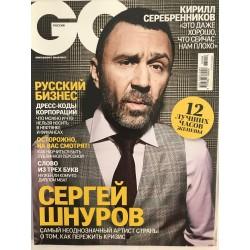 GQ  № 4 2015