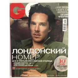 GQ  № 1 2014